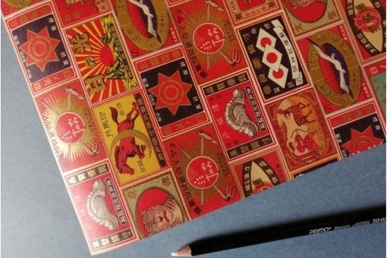 Papier décoratif Rossi1931© - Matchboxes