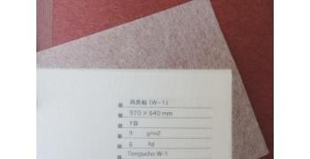 FEUILLE 9 g/m2.  blanc  90% Kozo