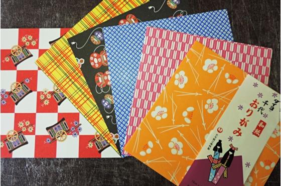 12 feuillets origami 15 x 15 cm