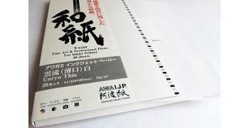 UNRYU THIN Awagami 55g/m2