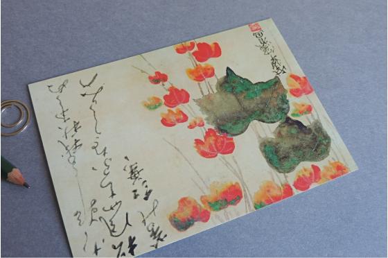 Aquarelle japonaise.