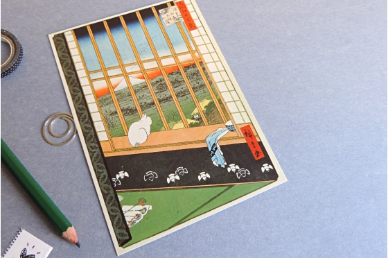 Les rizieres d'Asakusa