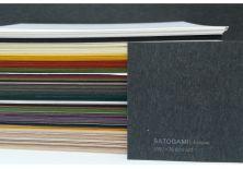 SATOGAMI Noir 80g/m2