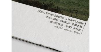 BIZAN Awagami A.I.J.P. 200g/m²