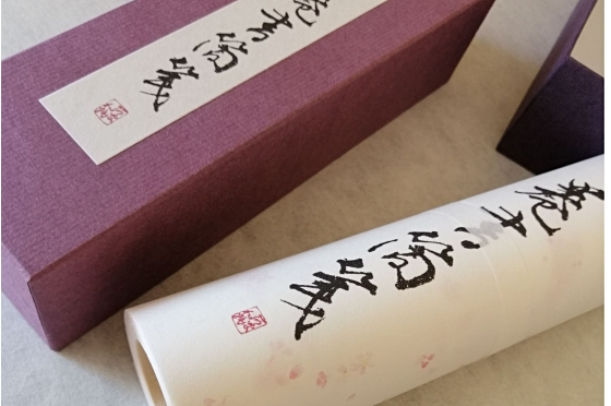 Rouleau washi sakura kozo 70 g/m2
