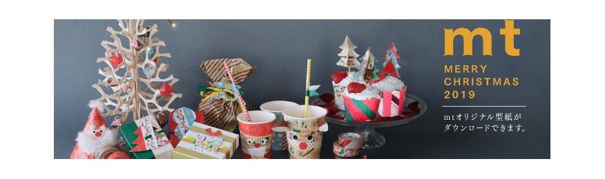 masking-tape Noël